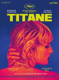 TITANE – 28 Oct 2021